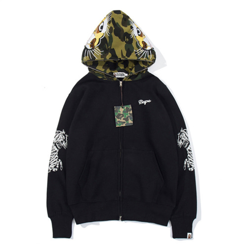 BP Tiger Embroidery Camouflage Zip-up Hood (934)