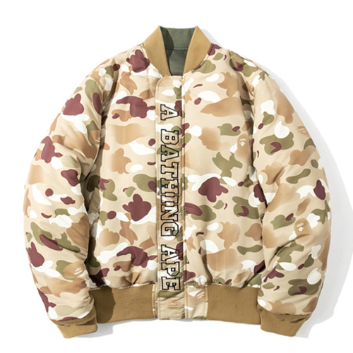 BP Shark Military Double-sided Desert Camouflage Jacket (1173)