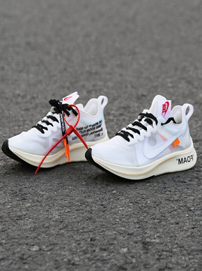 OFF ZOOM FLY